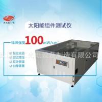 山东太阳能电池组件测试仪200W组件设备