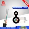 供应移动光缆宏安集团GYFC8Y-单吊线12芯