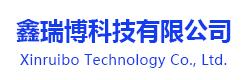 鑫瑞博科技有限公司