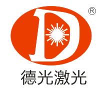 东莞市德光激光科技有限公司