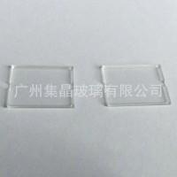 凹槽盖板玻璃,封装专用材料