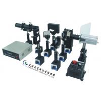 LZH-4C电子散斑干涉实验仪