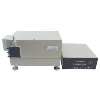 LGP-9光学多道分析仪