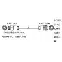 日本小野AA-8802位移传感器输出信号线信号电缆数据2