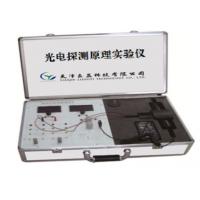 良益LGD-6光电探测原理实验仪