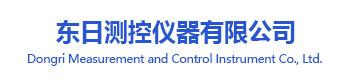 东日测控仪器有限公司