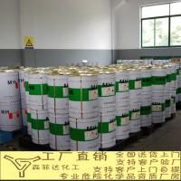 环保阻燃硅胶清洗剂 除胶剂