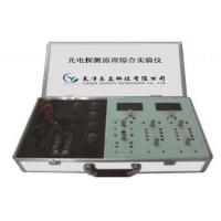 LGD-11光电探测原理综合实验仪