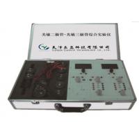 良益LGD-12光敏二极管、三极管综合实验仪