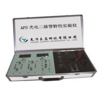 LGD-13 APD光电二极管特性实验仪