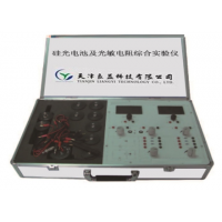 LGD-14硅光电池及光敏电阻综合实验仪
