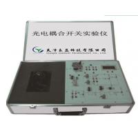 LGD-16光电耦合开关实验仪