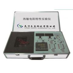 LGD-18热敏电阻特性实验仪