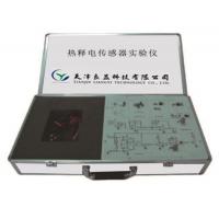 良益LGD-19A热释电传感器实验仪