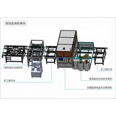 北京太阳能组件生产线-接线盒装配模块