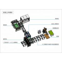 云南太阳能组件生产线-前端上料模块
