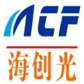 深圳市海创光通信技术有限公司