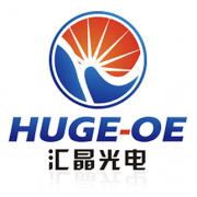 武汉汇晶光电科技有限公司