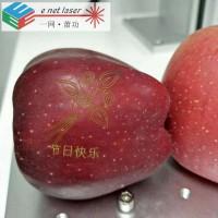 无锡苹果水果激光雕刻机打标机电话/一网