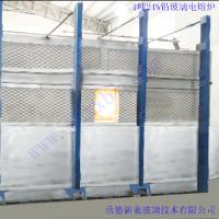 设计建造1吨24%铅玻璃电熔炉