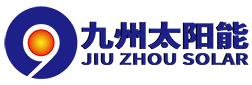 九州市太阳能科技有限公司
