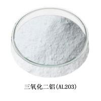 直销高纯99.99三氧化二铝AL2O3 氧化铝光学镀膜材料
