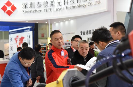 CAPPT2019 将在武汉举办, 聚焦汽车零部件加工技术