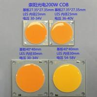 超大功率高光密倒装COB光源200W