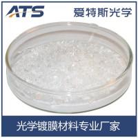 厂家供应 高纯三氧化二铝 Al203光学镀膜材料