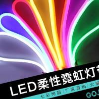 led软霓虹灯带户外IP65防水灯条