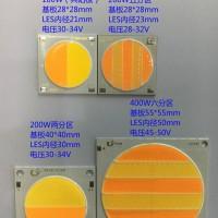 100W/200W/400W共阳极双色温COB