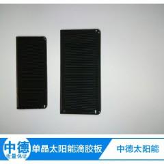 深圳太阳能滴胶板批发 太阳能电池板批发