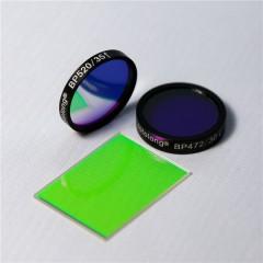 【荧光显微镜专用】FITC荧光滤光片套装 绿色荧光