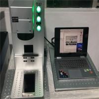 电动升降便携桌面手机拆屏金属激光光纤激光打标机激光镭射机