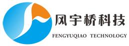 深圳市风宇桥科技有限公司