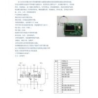 蝶形激光器驱动板PCBA