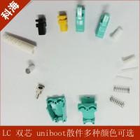 光纤散件LC UNIBOOT散件UNIBOOT跳线散件