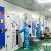深圳市纳宏光电技术有限公司市场部