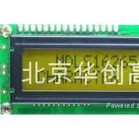 MGLS12232-HT-EL和MGLS12232-02模组