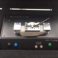 """光纤涂覆机""""hxgk系 列""""推出"""