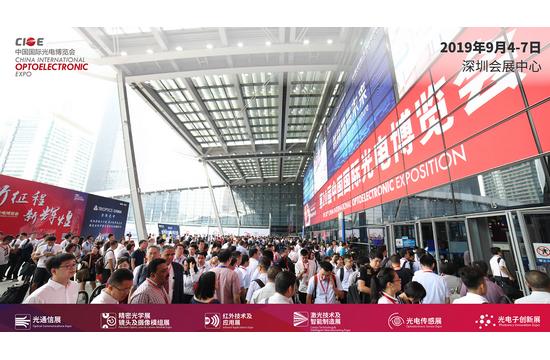 中国光博会观众注册正式开启