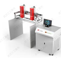 SCM30易撕线激光打孔机 小孔标刻机连续易撕线激