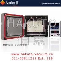 高低温测试机ATS-525上海伯东代理高低温试验箱