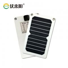 伏来阳 5.3W太阳能充电板户外便携