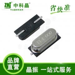 工业级 石英晶振49SMD4.0M|高精度