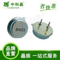 厂家供应声表面滤波器HR315 HR433A提供免费技术支持