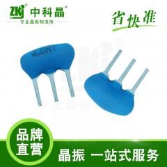 陶振Z4.0M 3脚陶振 4M 3脚陶瓷晶振 三脚陶瓷谐振器