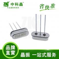 49S 3PIN 6MHz 工业级晶体谐振器 厂家直销
