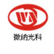北京微纳光科自动化设备k8彩票网