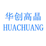 北京华创高晶光电技术k8彩票网